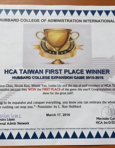 HCA TW a512